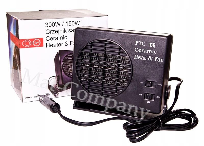 Самый мощный нагреватель нагреватель 12v 300w (фото 2)   Автозапчасти из Польши