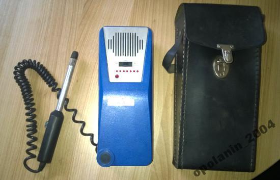 Detektor plyn detektor, fvat