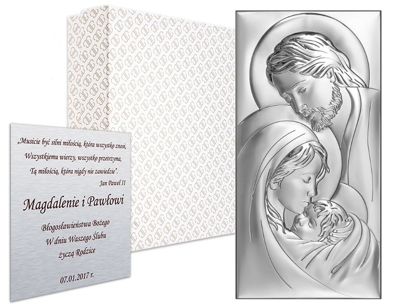 Item SILVER DEPICTION OF THE HOLY FAMILY SOUVENIR, WEDDING, COMMUNION