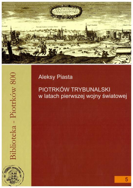 Петркув Первая мировая война история НКН