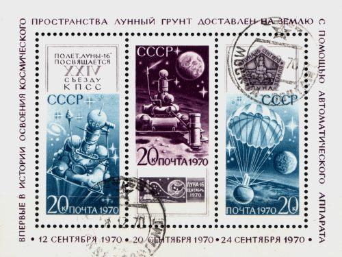 Купить ZSRR. Blok 66 - Sonda Kosmiczna Łuna 16 на Otpravka - цены и фото - доставка из Польши и стран Европы в Украину.