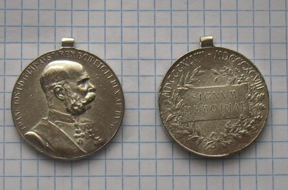 Медаль Австро-Wegierski Франц Иосиф 1848-1916 доставка товаров из Польши и Allegro на русском