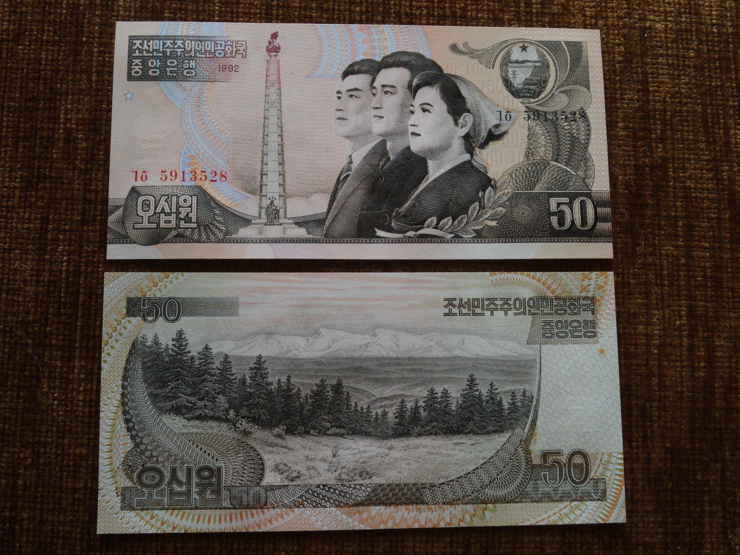 205. КОРЕЯ 50 WON UNC