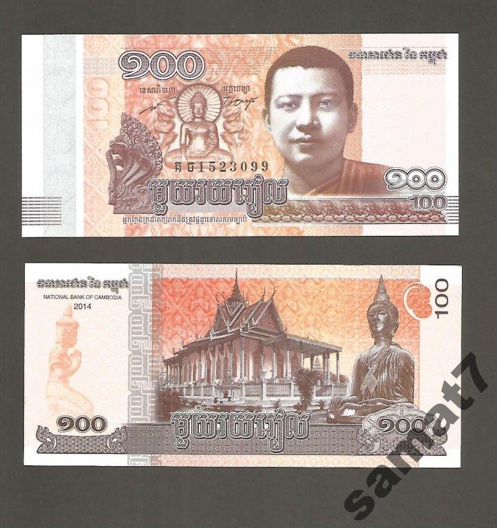 БАНКНОТА КАМБОДЖИ - 100 риелей - 2014, UNC
