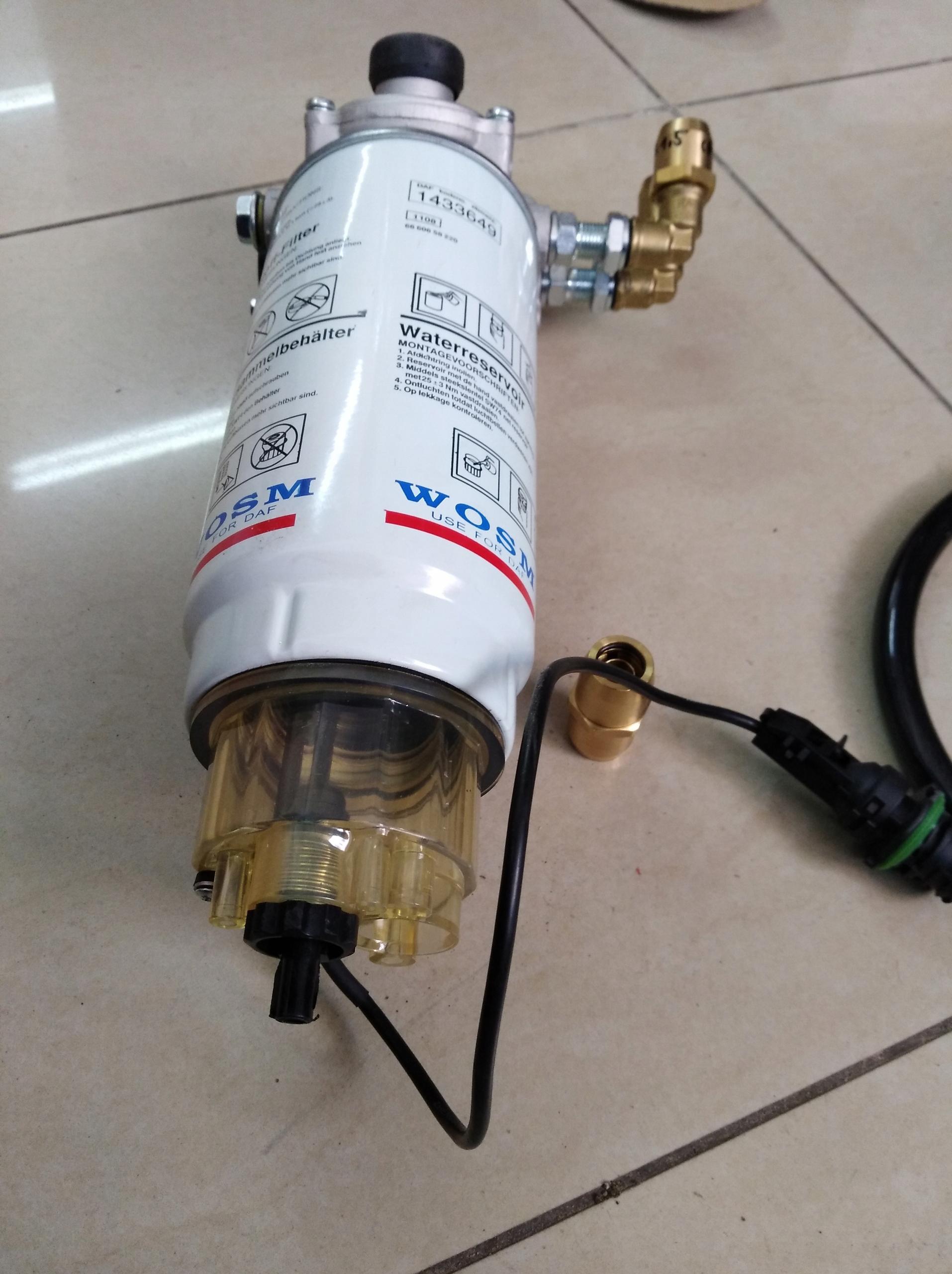 сепаратор топлива daf xf105 xf106 +kplmontaŻowy