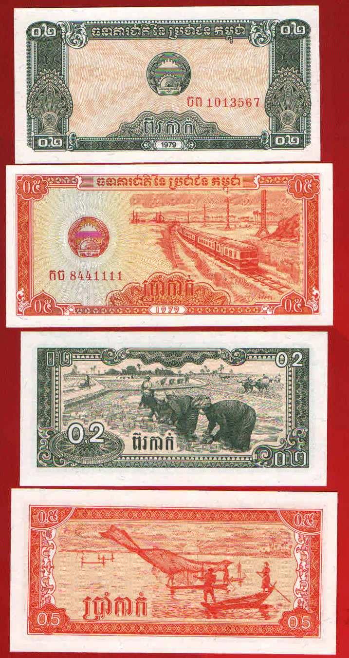 KAMBODŻA 0,2 ; 0,5RIEL/ 2,5 KAK P-26,27 1979 UNC