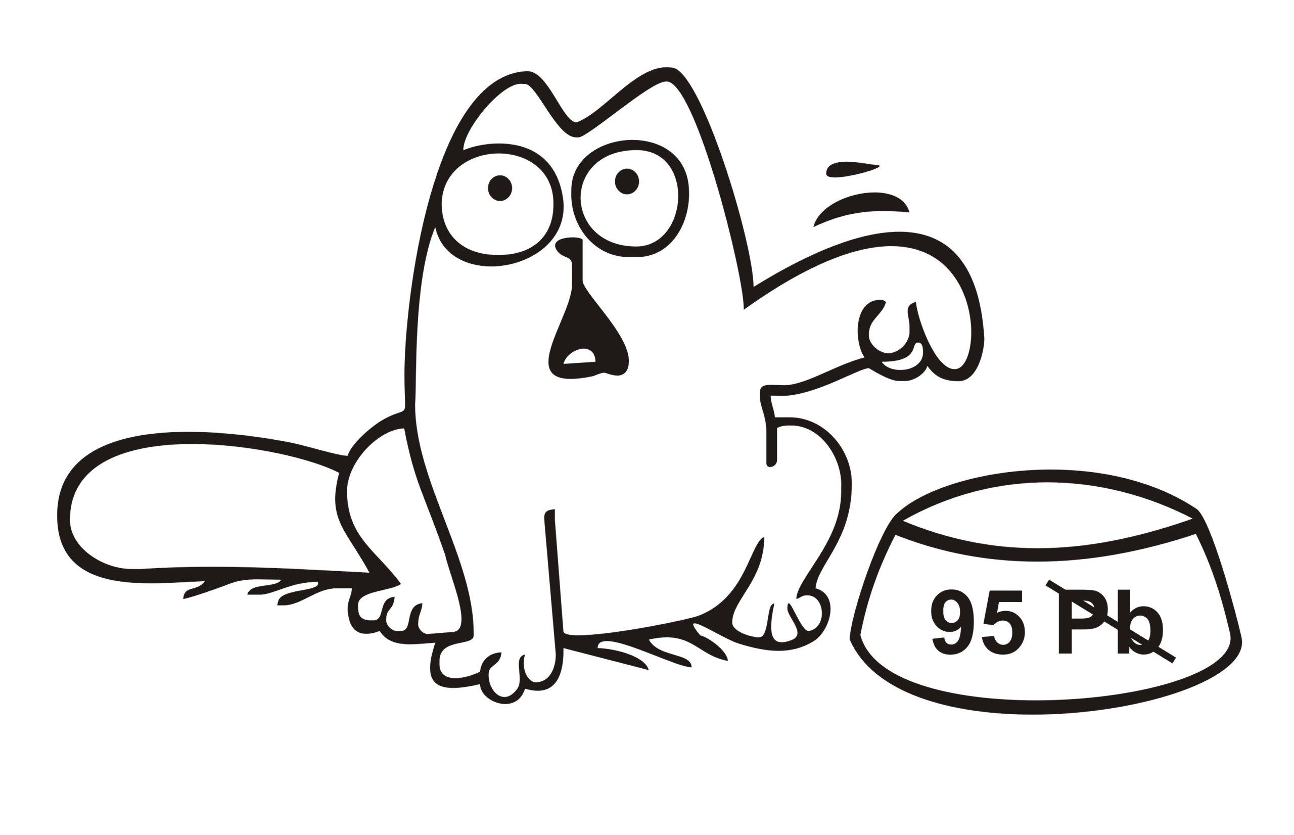 Кот саймон надписи картинки