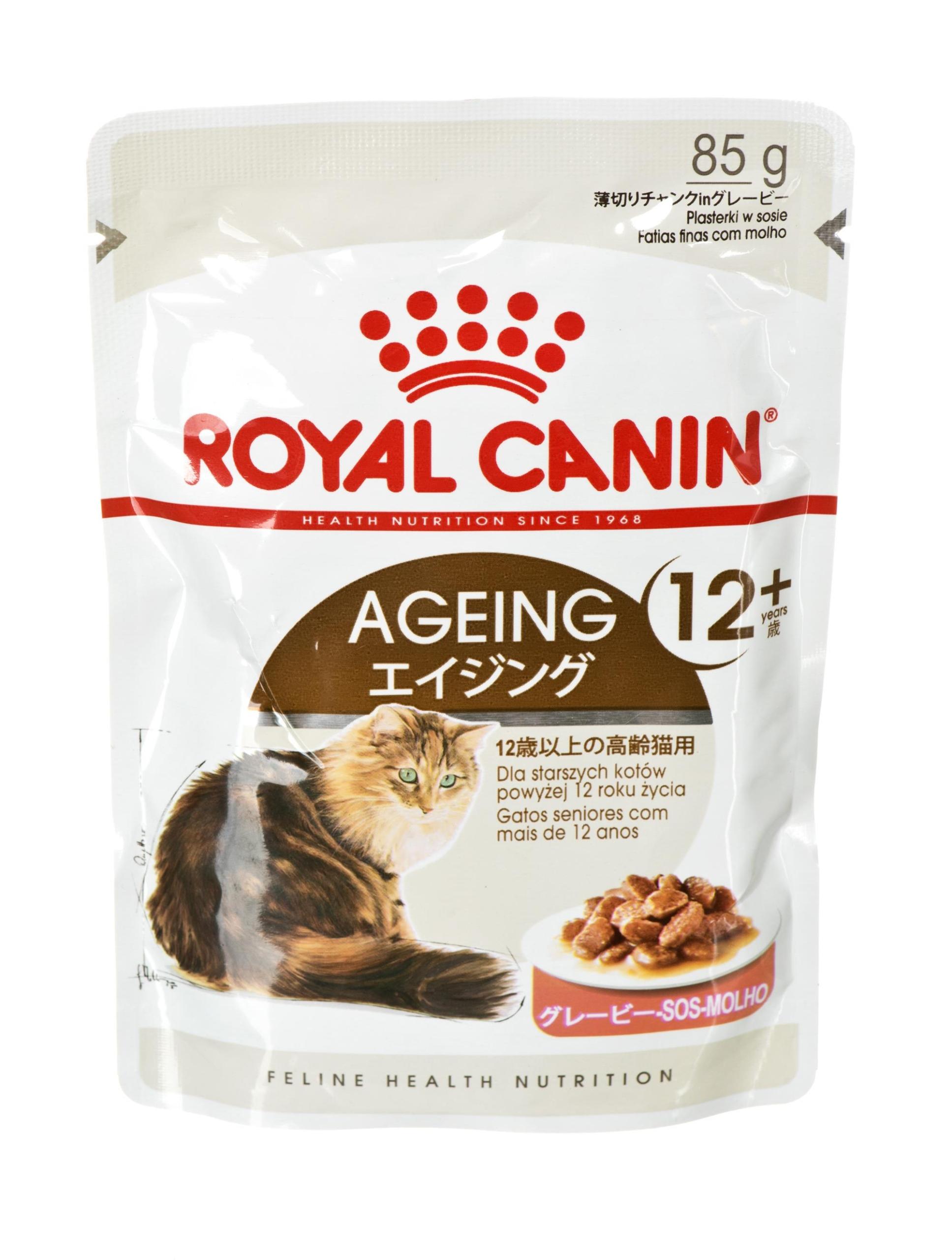 Royal Canin Karma Royal Canin Ageing +12 - 85g