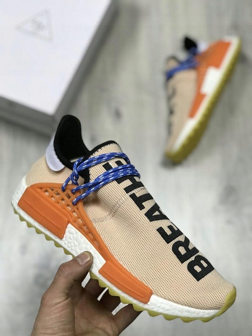 oryginalne buty gdzie kupić Los Angeles Buty Adidas NMD Human Race Pharrell Williams ...
