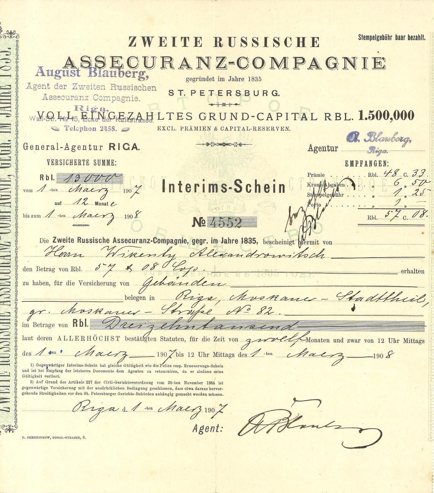DRUGIE ROSYJSKIE TOWARZYSTWO UBEZPIECZEŃ RYGA 1907
