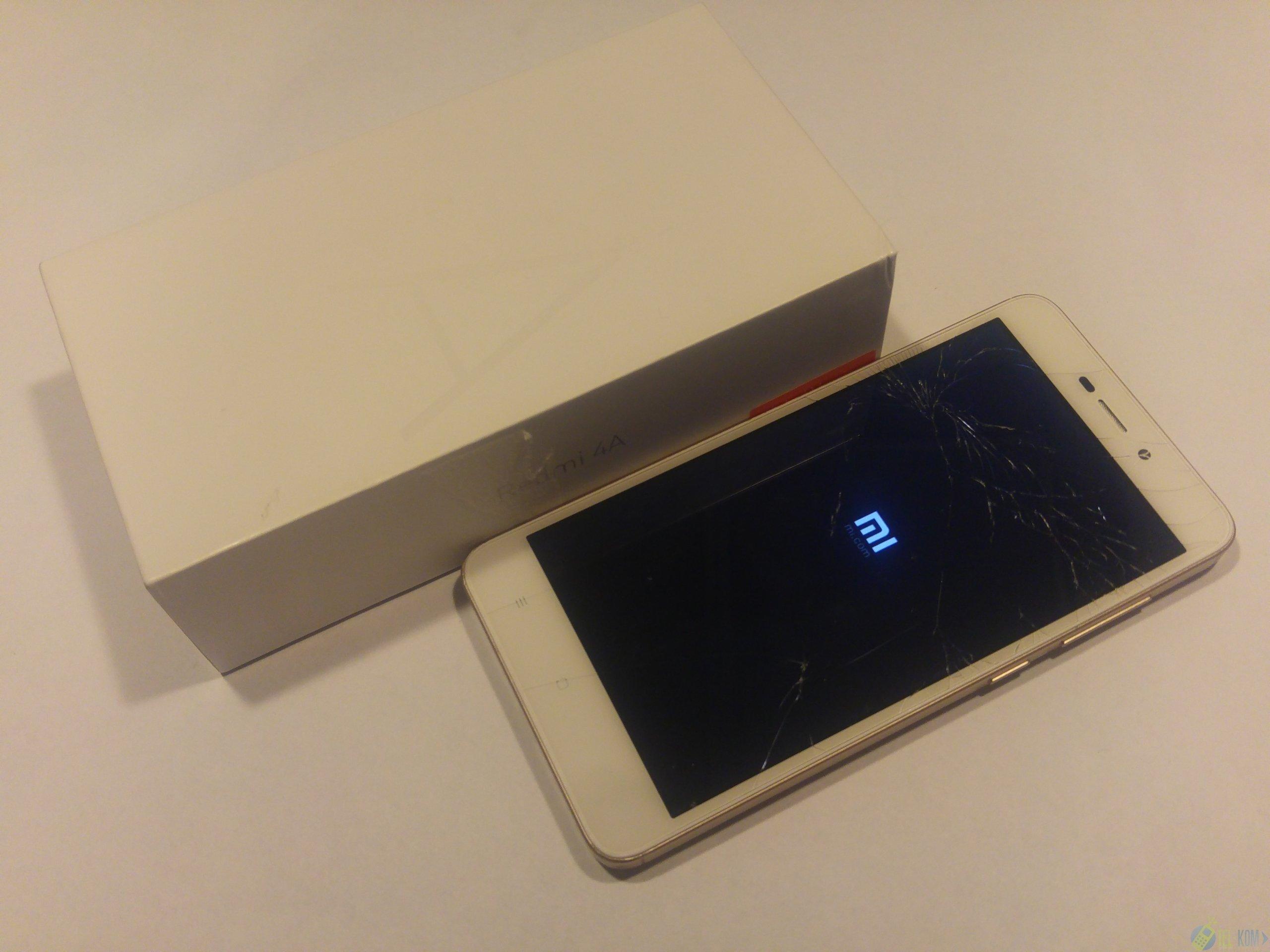 Xiaomi Redmi 4a 2gb 32gb Dual Gold Pk Dot Tel Kom 7256700330 3