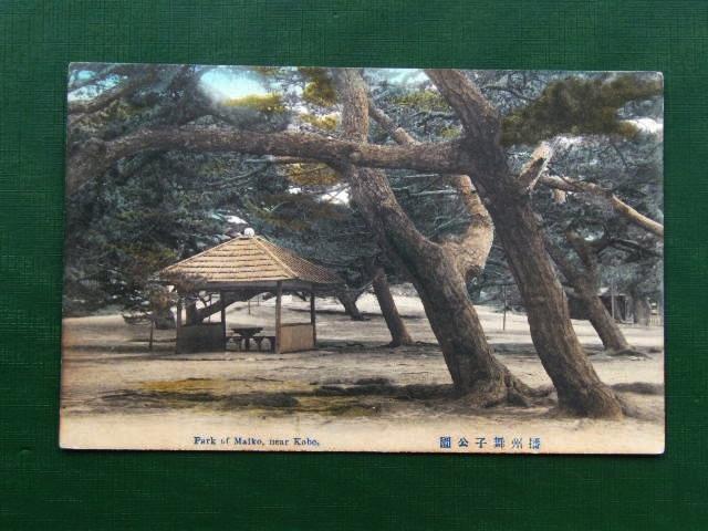 przedwojenna JAPONIA #217#