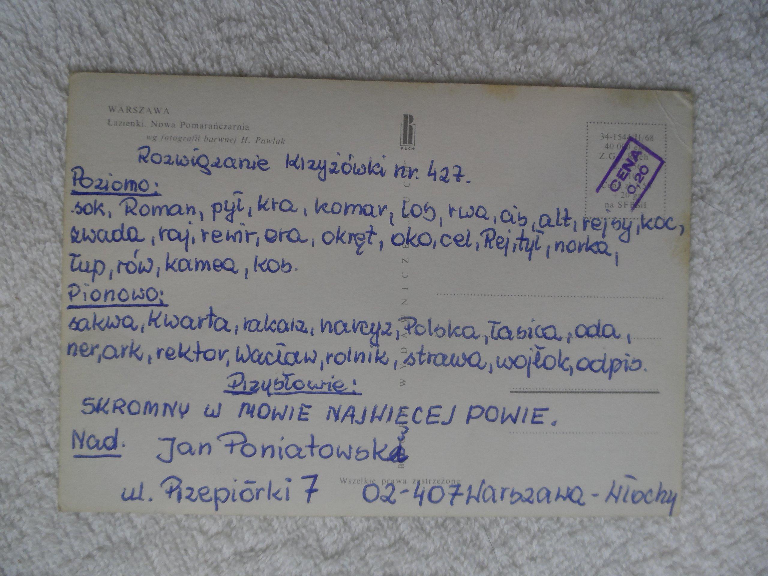 Warszawa łazienki Nowa Pomarańczarnia