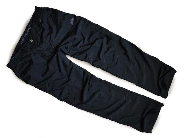 Lekkie spodnie trekkingowe_____McKinley ___L/XL