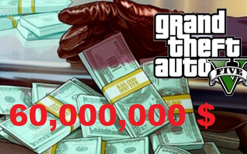 коды к игре гта 5 на пк на деньги 1000000000