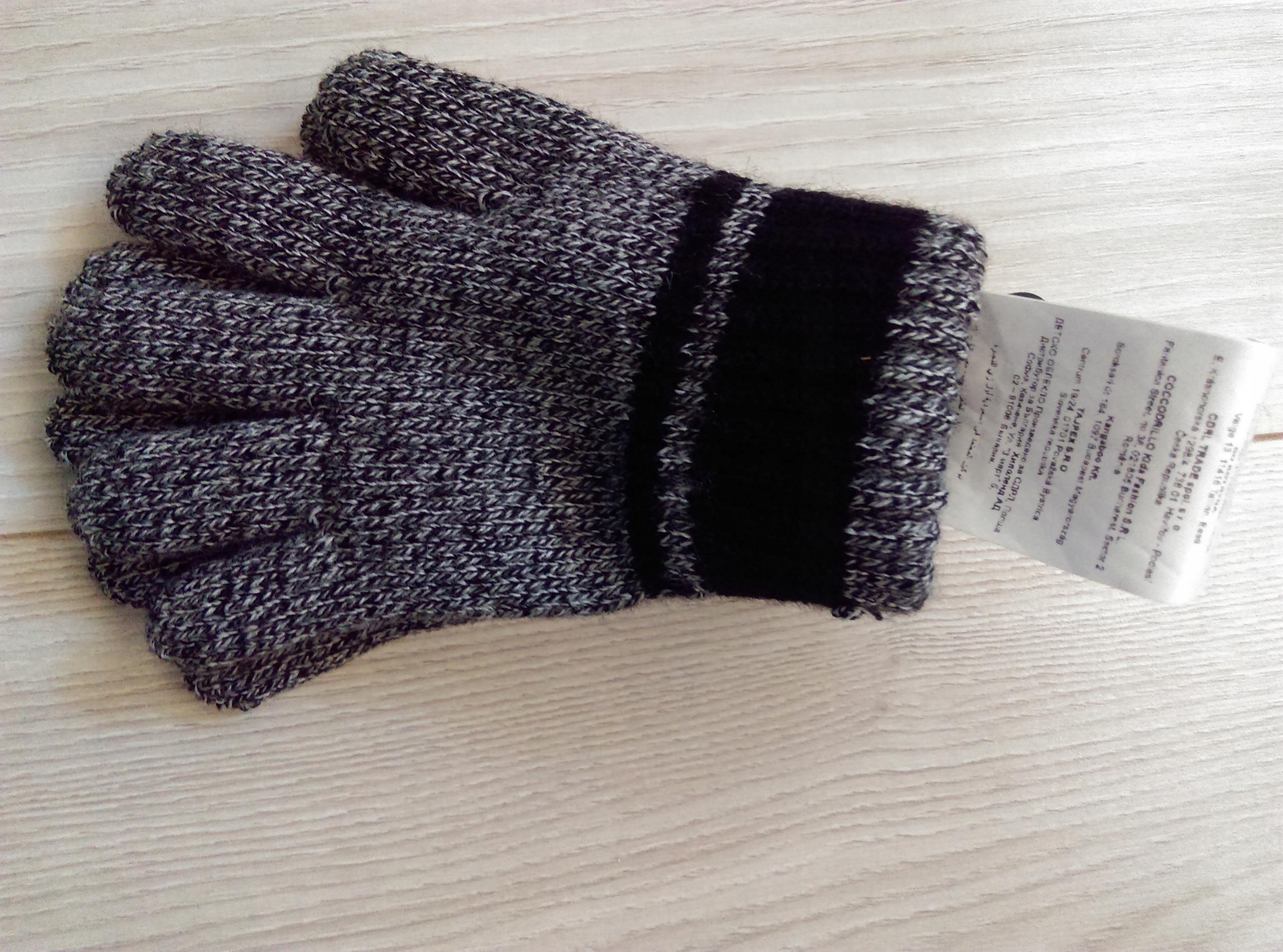 Nowe rękawiczki COCCODRILLO r. 4