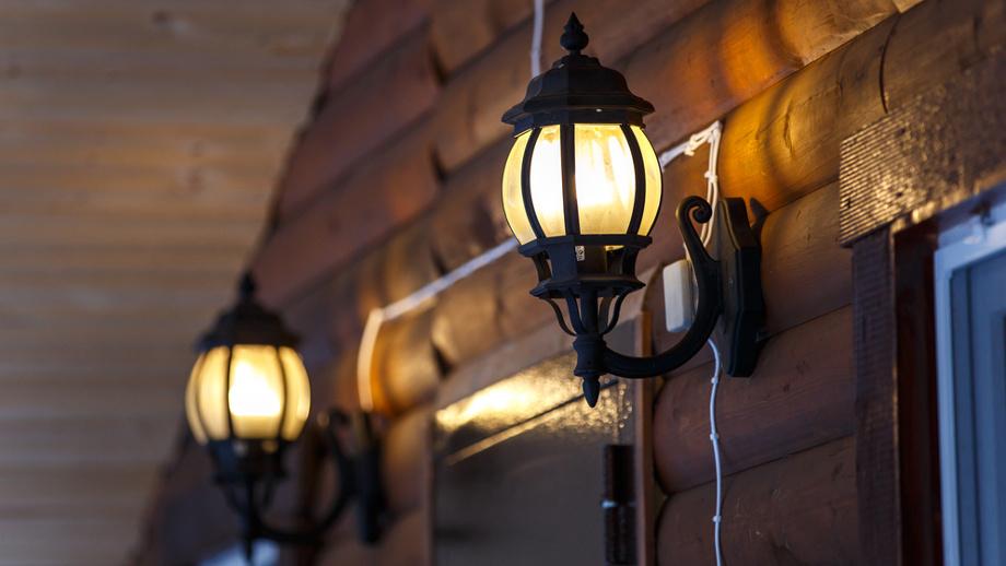 Stylowe Lampy Zewnętrzne Z Czujnikiem Ruchu Allegropl