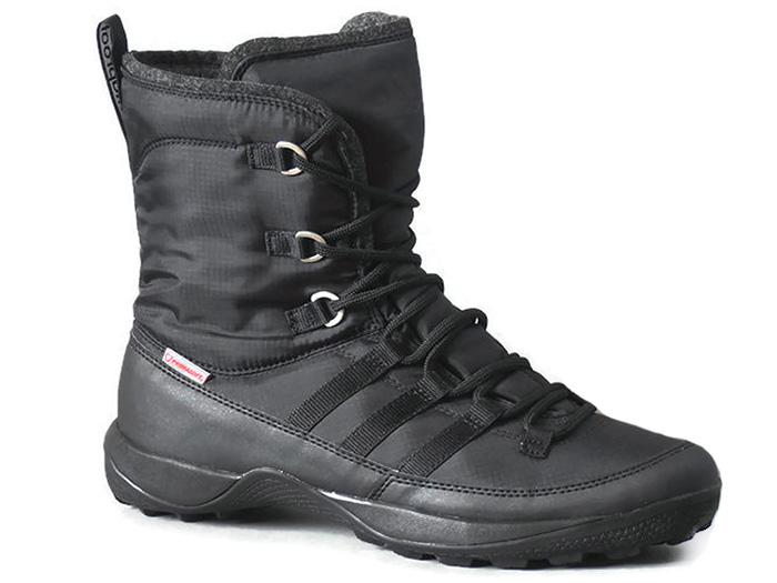 buty zimowe damskie adidas libria m18538