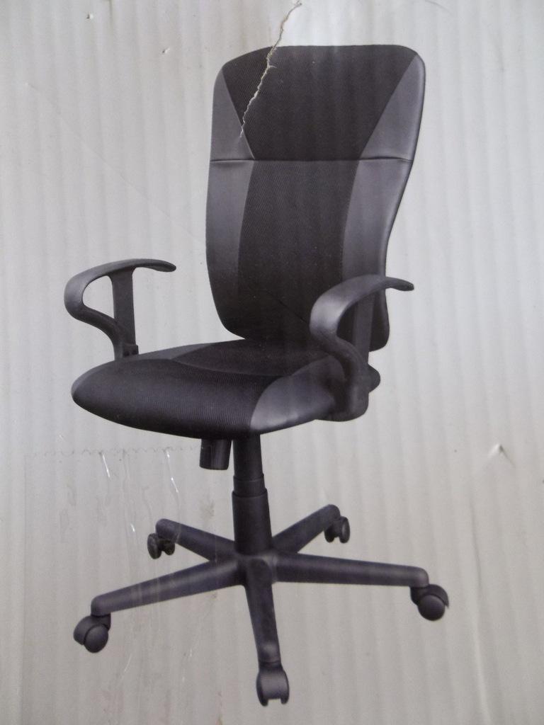 Krzesło biurowe SUNDS skóra ekol.czarna JYSK