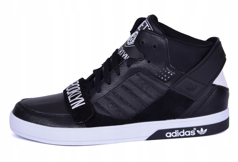 Buty ADIDAS HARDCOURT DEFENDER roz. 41 13