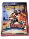 DVD - MALI AGENCI 3(2003) - A.Banderas, nowa folia