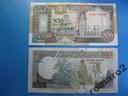 Somalia 50 Shillings P-R2 1991 UNC ! seria AA !!