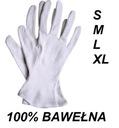 перчатки перчатки instagram белое косметические