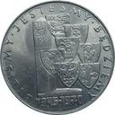 Moneta 10 zł złotych Byliśmy 1970 r ładna