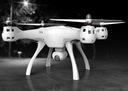 Dron SYMA X8 PRO Kamera WiFi FPV PODGLĄD ZAWIS GPS Pojemność baterii 2000 mAh