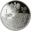 2004 - 15 -ЛЕТОМ СЕНАТА - MENNICZA-ПРОМО