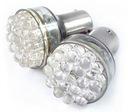 LED żarówka BA15S POMARAŃCZOWA 24xLED PROMOCJA !!!