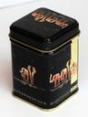 Pojemnik 25g Czarna Mała puszka na herbatę SŁOŃ
