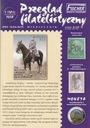 Обзор марок в филателистической 1/2018 (184) доставка товаров из Польши и Allegro на русском