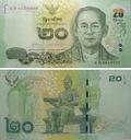 Tajlandia - 20 THB 2013 - podpis b - st. 1