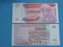 Zair 1000000 Zaires 1996 P-79 UNC