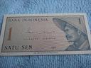 INDONAZJA 1 SEN 1964 ROK  Z PACZKI BANKOWEJ