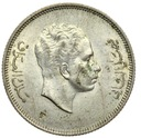 Irak - moneta - 50 Fils 1955 - SREBRO - RZADKA !