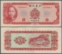 ### TAJWAN - P1979a - 1969 - 10 DOLARÓW
