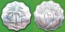 IRAK IRAQ 5 oraz 10 FILS 1981 M37 M38