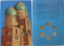 Uzbekistan,set menniczy 1994 w blistrze kopertowym