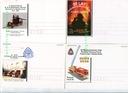 4 kartki pocztowe- pożarnictwo.Straż pożarna(2)