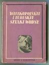 WIELKOPOLSKA i LUBUSKIE -- szlaki wodne - 1956