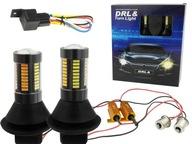 2 В 1 Света СВЕТ И поворотники Светодиодные лампы drl p21w