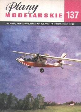 ПМ № 137 Самолет J-1 Prząśniczka доставка товаров из Польши и Allegro на русском