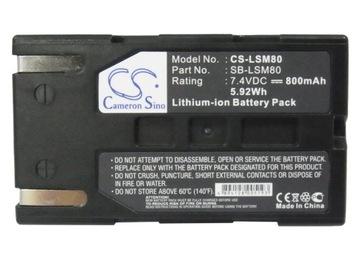 Аккумуляторная Батарея SAMSUNG SB-LSM80 SB-LSM160 доставка товаров из Польши и Allegro на русском