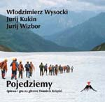 Pojedziemy - Włodzimierz Wysocki i inni доставка товаров из Польши и Allegro на русском