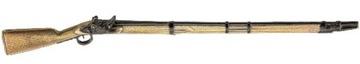 Винтовка узор 1777 AN IX в масштабе 1:10 доставка товаров из Польши и Allegro на русском