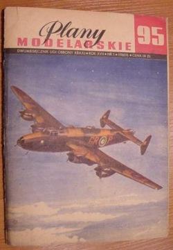 PM Учебно-тренировочный самолет No. 95 Halifax  доставка товаров из Польши и Allegro на русском