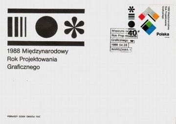 Fi 2993 FDC. Projektowanie graficzne доставка товаров из Польши и Allegro на русском