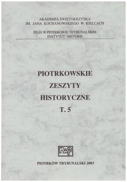PZH Т. 5 Великопольское рыцарство Татары шары PES доставка товаров из Польши и Allegro на русском